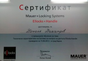 Сертификат Ellock Handle